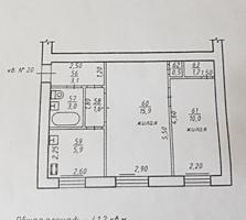 Центр 2 комнатная