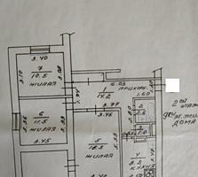 3-комнатная Чешка в тихом районе Балки, шикарный 2 этаж 9 этажки