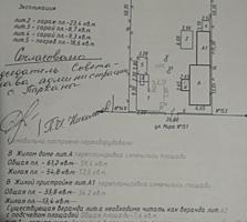 2 дома в одном дворе, ул. Мира, 11 соток, 13000$