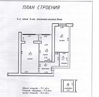 2-комн квартира, НОВОСТРОЙ, серый вариант, Балка, 6/6, 72 кв