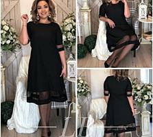 Платье. Новое 52-54
