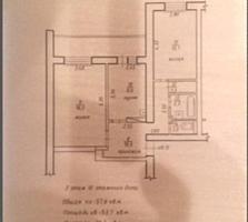 2 комнатная центр 3/10 чешка 58 м. жилая не угловая