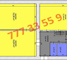 Продается 3-комнатная квартира на Ленинском