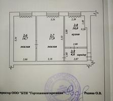 Срочно продается 2 комн квартира на Протягайловке