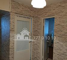 Двухкомнатная квартира Чешской планировки в самом центре города (1/9)
