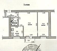 Хомутяновка, 2-комнатная в жилом состоянии, 3 этаж