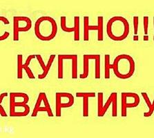 Куплю 1-2-3 комн. кв. на средних этажах, в центре города Николаева.