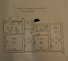 Продам 3-х комнатную квартиру в центре,
