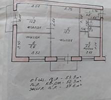 Продам(обмен) 3 комнатную квартиру, в районе Ориона.