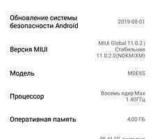 Продам Redmi Note 5A