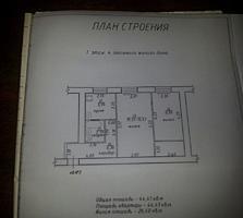 """Продается 2-комнатная квартира на Балке за магазином """"Хайтек""""!!!"""