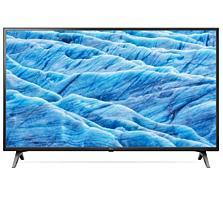 LG 65UM7100PLB, Smart LED, 165 Cm, Ultra HD 4K, Preț nou: 13999lei