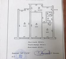 Новострой, Центр. 2/4, серый вариант. общ. пл. 109 м2