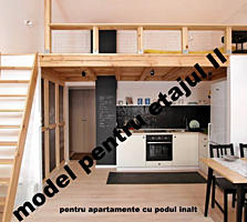 Urgent!!! Se vând două apartamente alături a câte o cameră (var. albă)