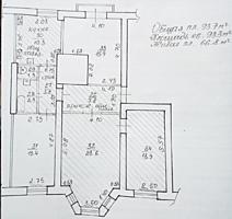 Продается 2 комнаты в коммунальной квартире, ул Космонавтов.