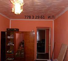 3-х комнатная квартира в центре.