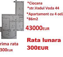 Apartament 86m2 / 3 camere / antreul, bucataria si living-ul spatios