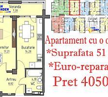 Apartament 51 m2
