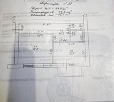 1- комнатная 5/5 Гвардейская, улучшенной планировки