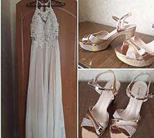 Платье + босоножки 100 $
