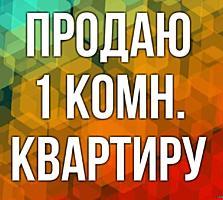 Бендеры, 3/5 1-комн., недорого
