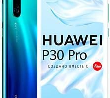 Куплю Huawei Mate 20X или Huawei P20 Pro или Р30 Pro.