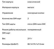 Xiaomi Mi Max 2 64GB Золотой б/у