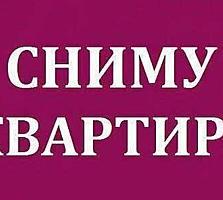 СНИМУ КВАРТИРУ 40-50$