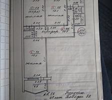 Продается 3-х комн квартира или обмен на частный дом.