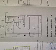 Продам двухуровненную квартиру в г. Бендеры о-он Пентагон