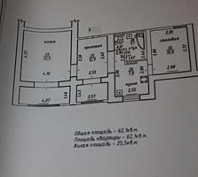 Большая 2-комнатная в центре Тирасполя, ремонт