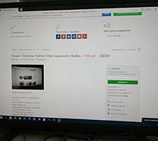 Продам. Телевизор. Toshiba. Обмен на ноутбук или видеокарту.. Вайбер.