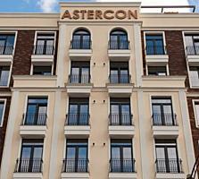Se vinde apartament in inima Chișinăului!!!