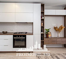 Apartament deosebit de elegant, mobilat și utilat complet! Locație ...