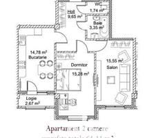 Spre și suprafața de în complex locativ rezidențial de elită. ...
