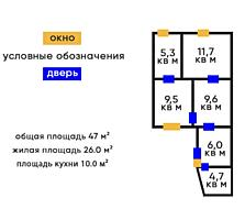 Продам трёхкомнатную квартиру в центре в общем дворе