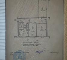 Продам трёхкомнатную квартиру в центре Тирасполя, район Орион.