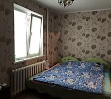 Apartament cu 2 odai! Botanica!