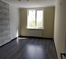 Apartamentul ideal pentru dumneavoastra!!!