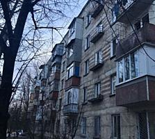 Se vinde apartament pe str. Dimo!