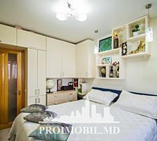 Vă propunem spre vînzare apartament cu 3camere , amplasat în sect. ..