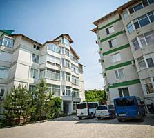 Cumpărarea bunurilor imobiliare cu ajutorul nostru ! Apartament ...