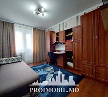 Vă propunem spre vînzare apartament cu 3camere, amplasat în ...