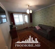 Vă propunem spre achiziție apartament cu 1 cameră.Imobilul este ...