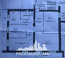 Vă propunem spre vînzare apartament cu 4camere, amplasat în sect. .