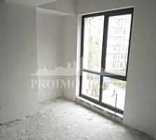 Apartamentul cu 3 camere disponibil spre vînzare este amplasat în ...