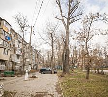 Cvartal Imobil vă oferă spre vânzare apartament cu 2 camera, în ...