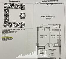 Vă propunem spre vînzare apartament cu 1 cameră cu living, amplasat .