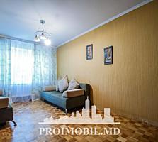 Vă propunem spre vînzare apartament cu 3 camere, amplasat în sect. ..