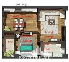 Spre vânzare apartament cu 1 cameră + living! Suprafața totală- ...